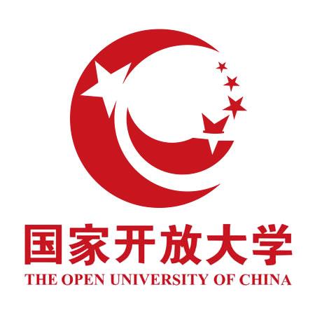 国家开放大学(原中央广播电视大学)